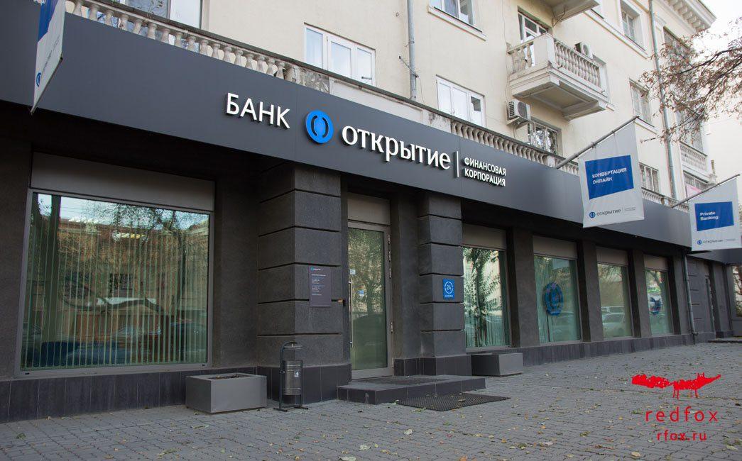 консультаций открытые банки фотографий все легко
